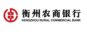 衡州农商银行标志